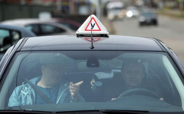 В России утвердили новые правила приема экзаменов на получение водительских прав