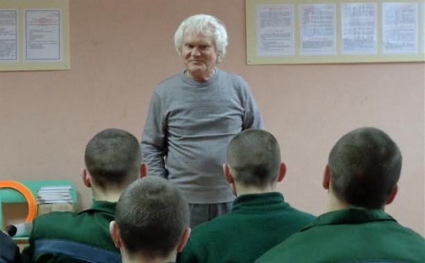 Алексинскую воспитательную колонию посетил Юрий Куклачев