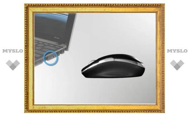 HP представила первую в мире Wi-Fi-мышь