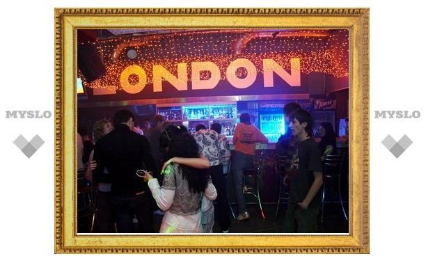 Ночной клуб «Лондон» закрывается