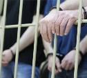 В Тульской области осудили банду грабителей