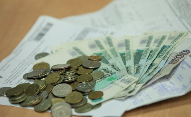 Туляки смогут оплатить коммунальные услуги через портал госуслуг