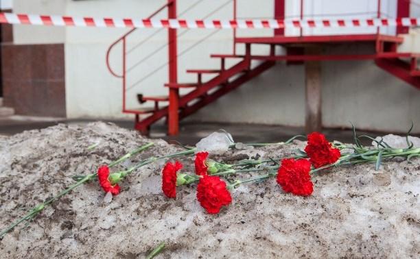 Директор алексинской УК пойдет под суд за смерть женщины от сосульки