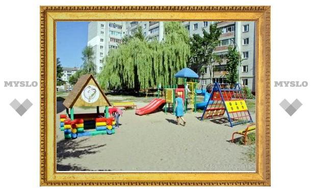 Лучшим дворам в Тульской области поставят детские площадки