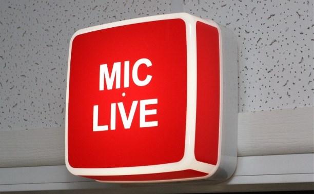 Телерадиокомпания «Тула» запустила радиостанцию «Вести ФМ»