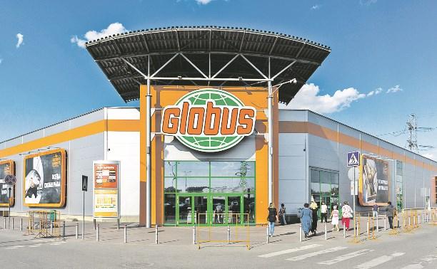 Гипермаркет «Глобус»: где мир ещё в порядке!