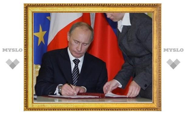 Путин подписал программу энергосбережения до 2020 года