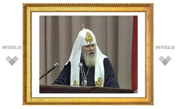 В Москве пройдет заседание Синода Русской православной церкви