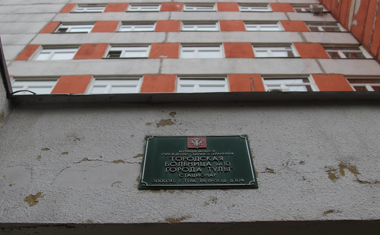 В Мясново развернули дополнительный коронавирусный госпиталь