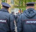 Во время матча «Арсенал» – «Урал» в Туле будут дежурить наряды полиции и Росгвардии