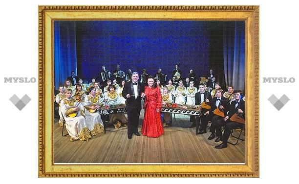 Тульские музыканты получили Гран-при