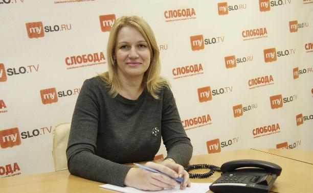Элеонора Шевченко: Опасений по вводу жилья в Тульской области в 2015 году нет