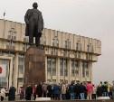 В Туле предлагают заменить памятник Ленину на Салтыкова-Щедрина