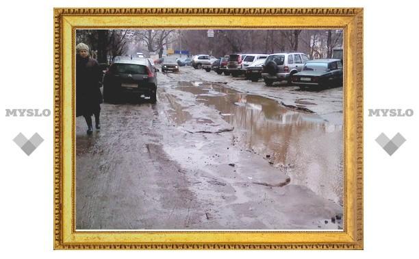 Одна из тульских улиц утопает в грязи