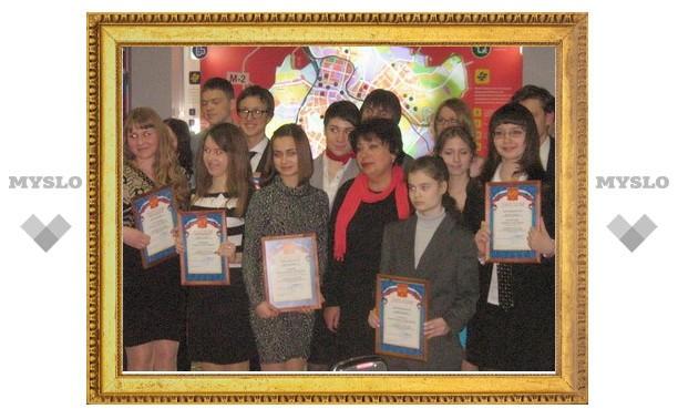 В Туле наградили лучших школьников и студентов
