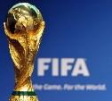 17 и 18 октября туляки смогут увидеть Кубок мира по футболу