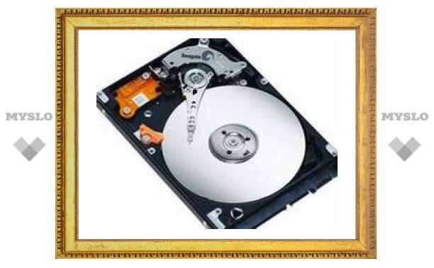 Hitachi намерена увеличить емкость жестких дисков в четыре раза