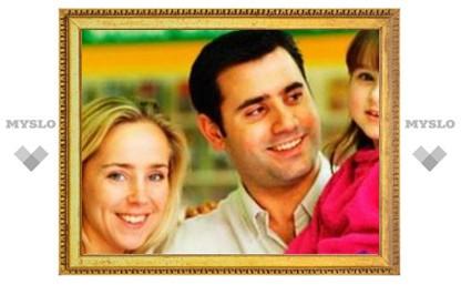 В Туле пройдет семейный праздник