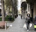 Тулячка рассказала, как живет в осажденной вирусом Испании