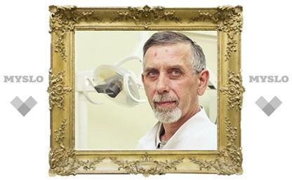 Записки стоматолога