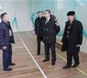 В Новомосковске скоро откроется новый ФОК