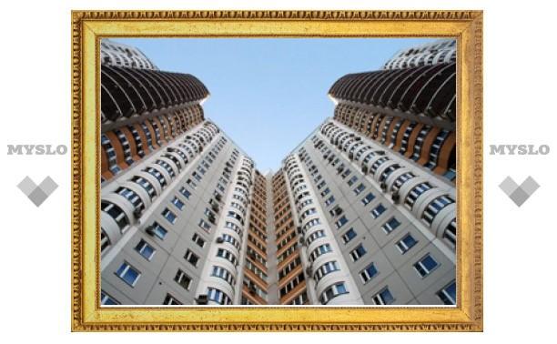 Новое жилье в Туле дорожает, а по России – дешевеет