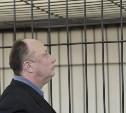 Тульский областной суд рассмотрит апелляционную жалобу экс-чиновника Сергея Офицерова