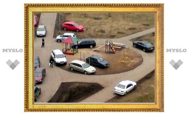 """Туляков, оборудующих """"собственные"""" парковки во дворах, будут штрафовать?"""