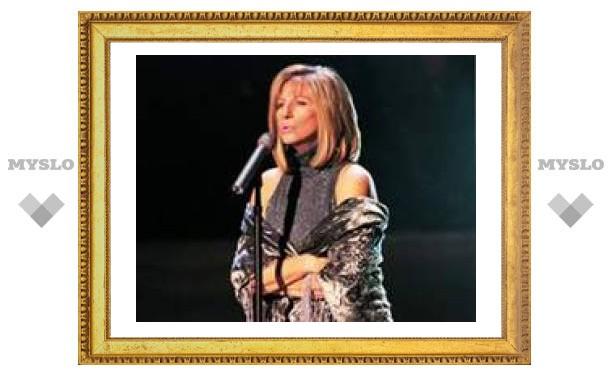 Билеты на концерт Барбары Стрейзанд разошлись за двадцать минут