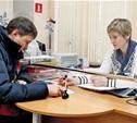 Работников МФЦ будут штрафовать за нарушение порядка предоставления услуг