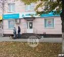 Кража из банка в Туле: в сейфе могло быть более 7 млн рублей