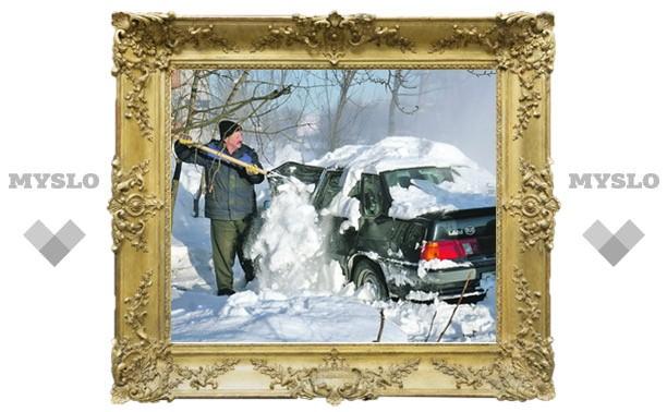 Как правильно чистить свою машину от снега