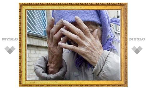 Вооруженная пенсионерка напала на соседа