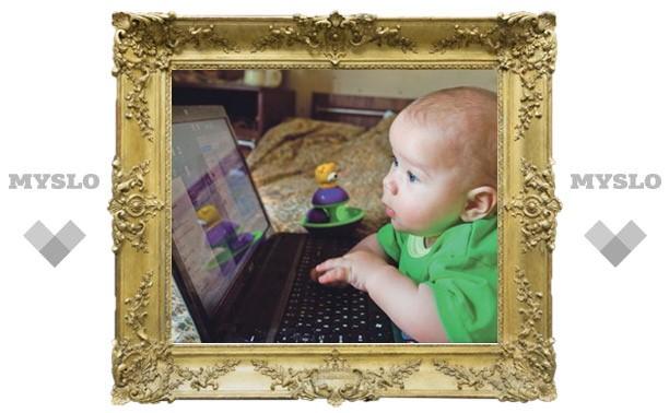 В детсад запишут по Интернету