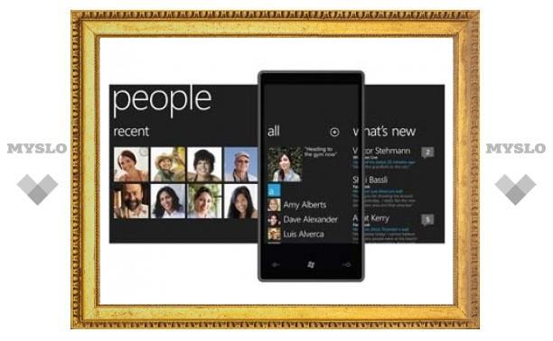 Утечка документов помогла узнать подробности о Windows Phone 7