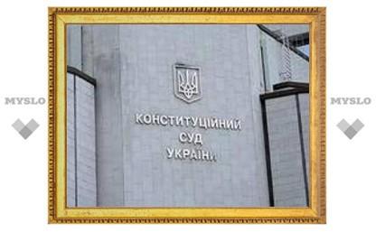 ЦИК Украины попросил судей быстрее оценить указ Ющенко