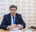 За порядком в Туле 21 сентября проследит Алексей Крыгин