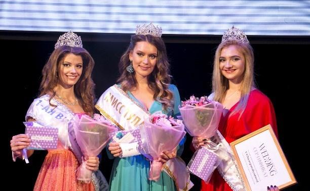 Тулячек приглашают на финальный кастинг конкурса «Мисс Тула»
