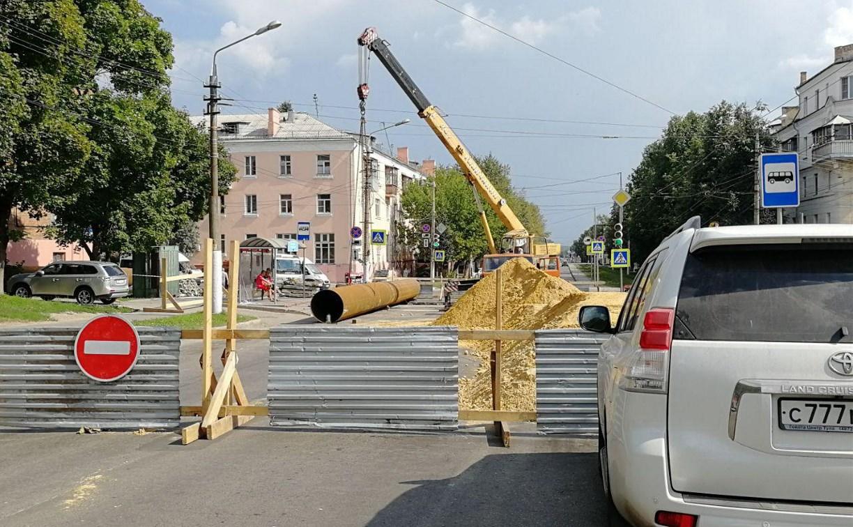 В Туле из-за ремонта теплосетей перекрыта улица Металлургов