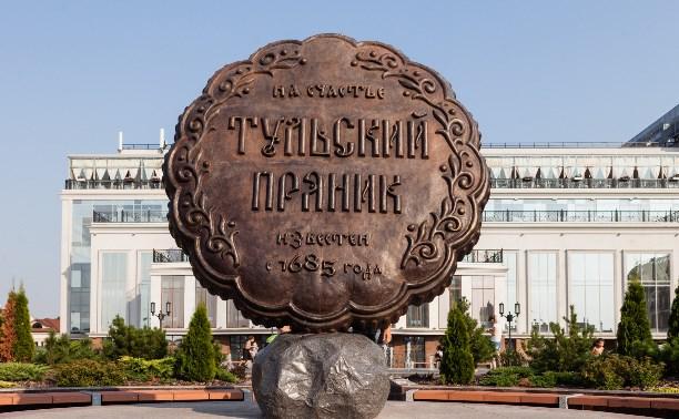В августе в Тульском кремле отпразднуют День пряника