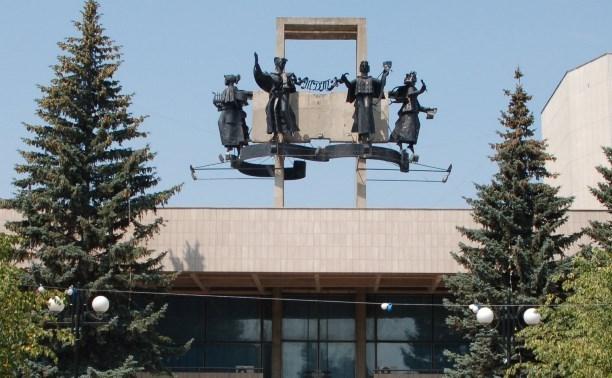 Тульский драмтеатр открывает новый сезон