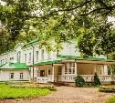 В Ясной Поляне пройдет флористическая выставка