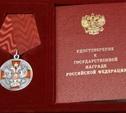Президент России подписал Указ о награждении двух туляков