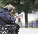Как аферисты выманивают деньги у стариков