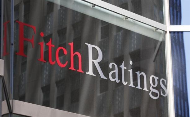 Fitch Ratings подтвердило рейтинги Тульской области