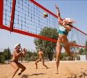В Туле пройдет турнир по волейболу TULA OPEN