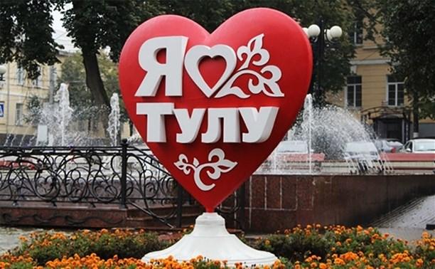 В мае в Москве пройдут Дни Тульской области