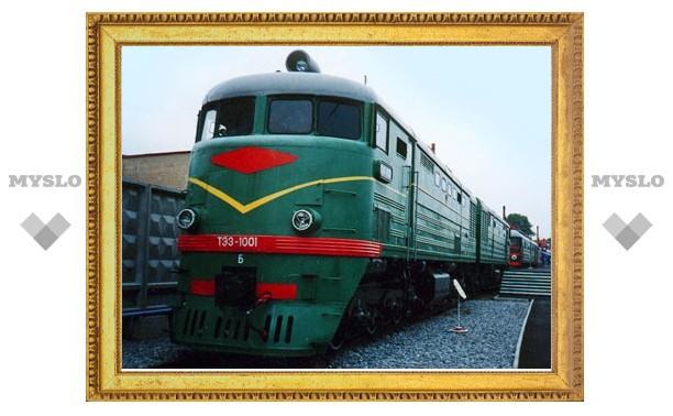 В Туле отмечают День железнодорожника