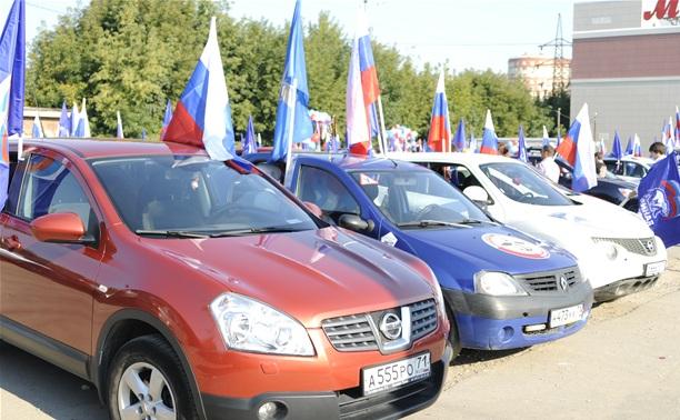 День флага в Туле отметили автопробегом