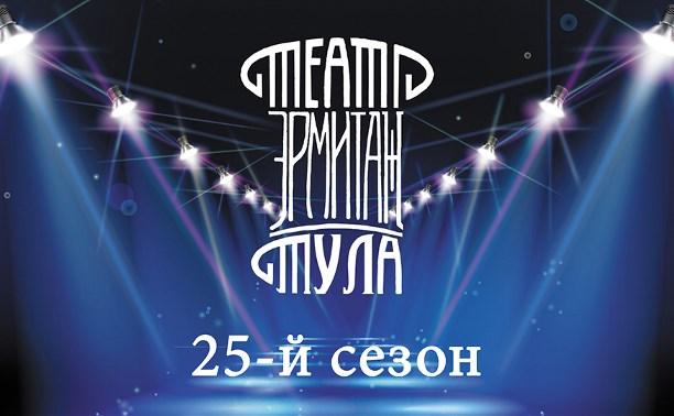 мурманск театр северного флота афиша ноябрь
